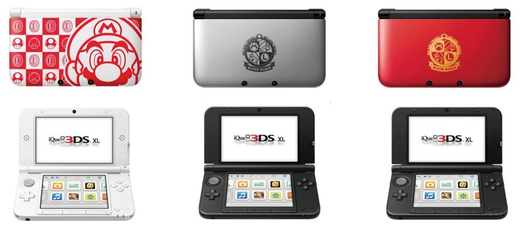 [3DS] Profitez d'un jeu gratuit sur votre 3DS XL