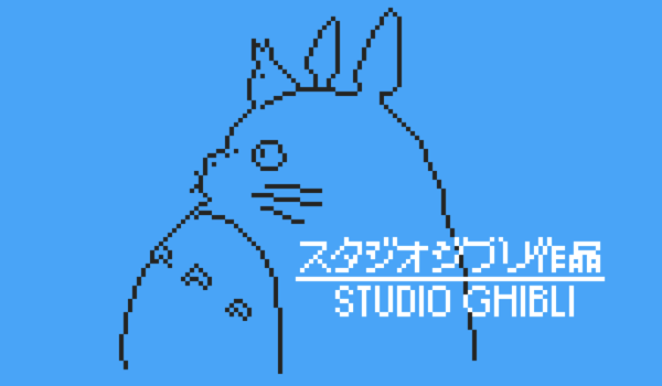 [DECOUVERTE] Studio Ghibli en 8-bit