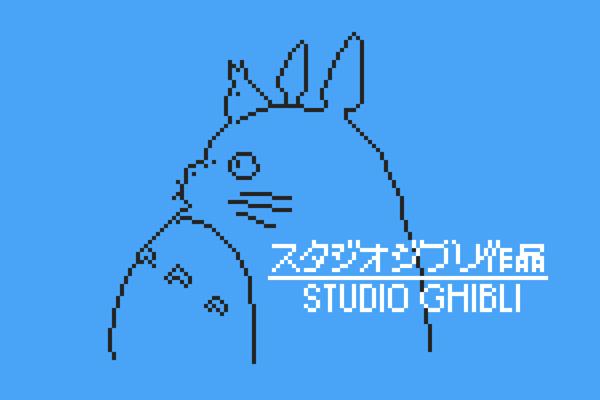 StudioGhibli8bit-0