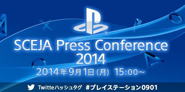 [ANNONCE] Ce qu'il faut retenir de la conférence Sony pré-TGS
