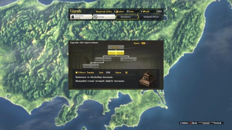 GamesCom3-NobunagasAmbition