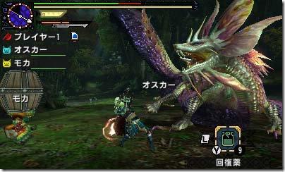 MonsterHunterX3DS-2