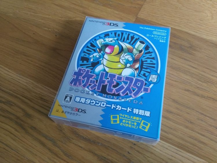 NinNinGames-Pokemon1