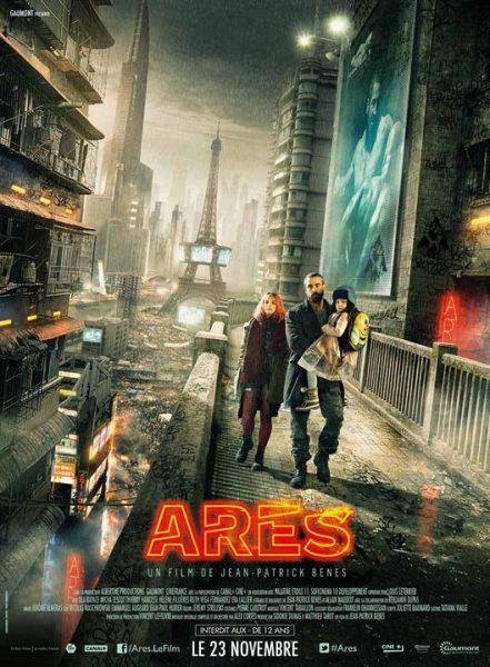aresfilm_1
