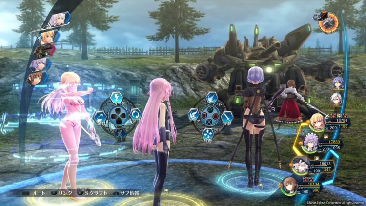 Test Trails of Cold Steel IV