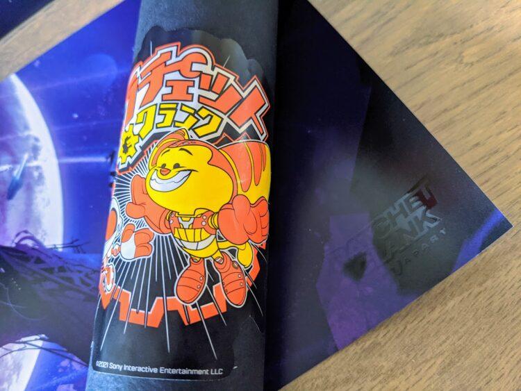 Ratchet & Clank: Rift Apart, unboxing press kit - la protection du poster